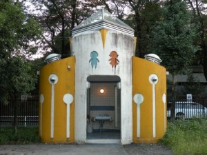 松林小のトイレ