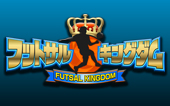futsal_kingdom_banner