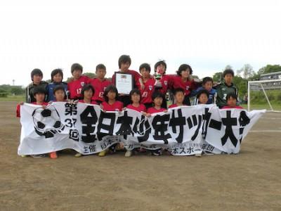 西砂青少年サッカークラブ