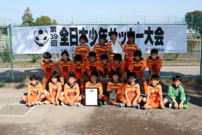 第一位:府ロクサッカークラブ