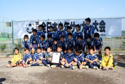 第二位:立川九小サッカークラブ